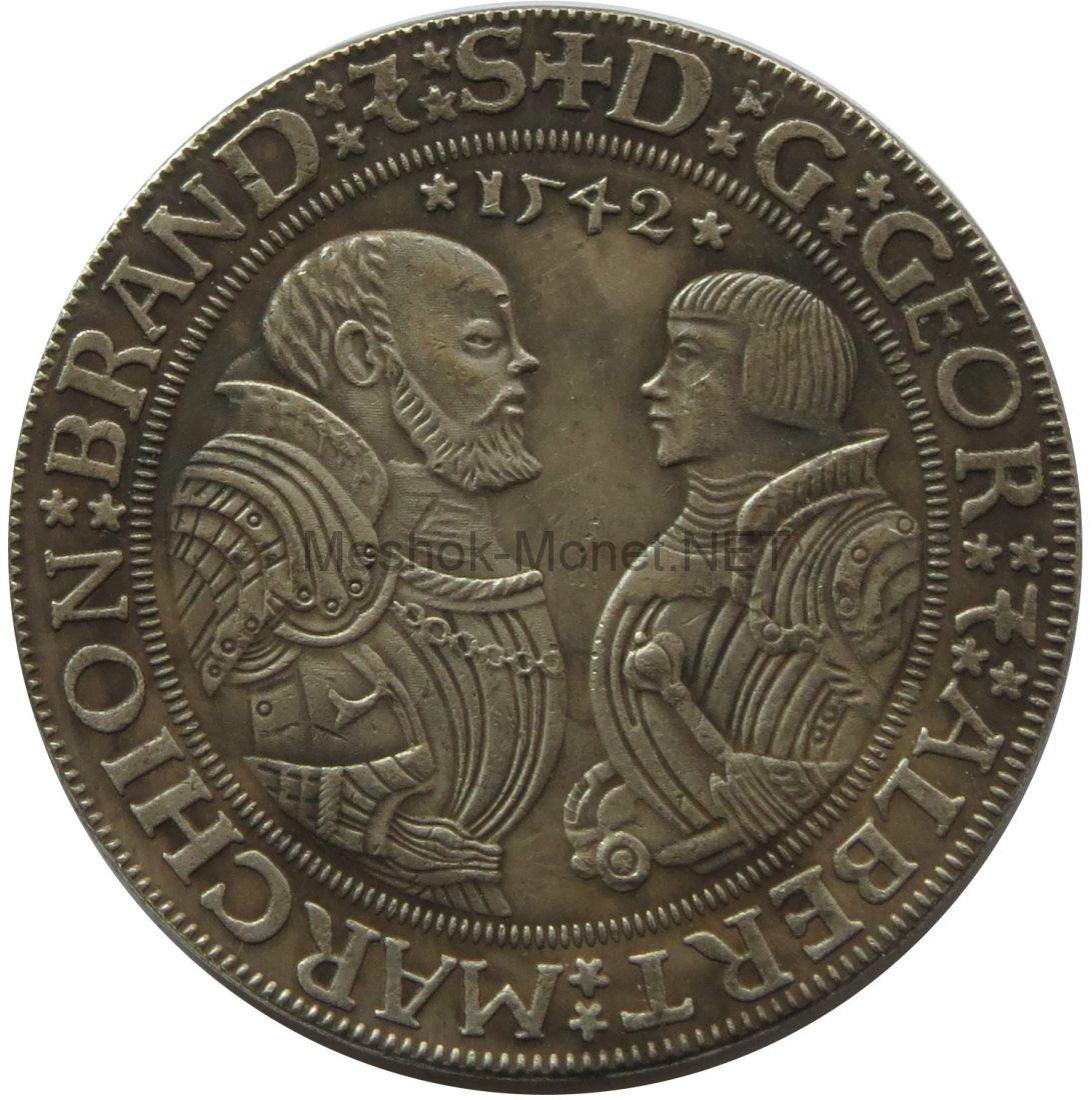 Копия Талер 1542 год Георг и Альберт Германия