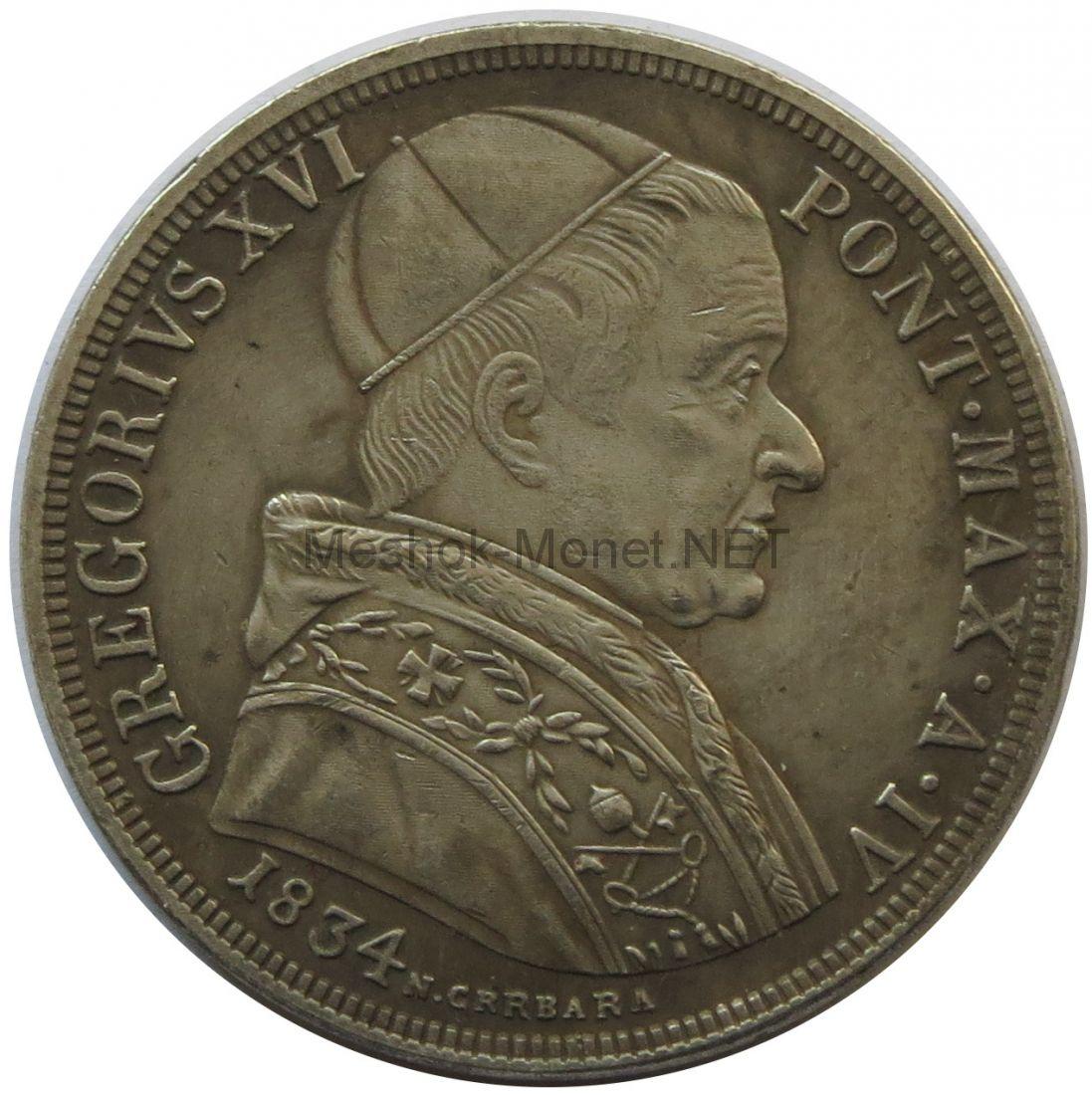 Копия 50 Baiocchi (Gregorio XVI) Италия Григорио 16