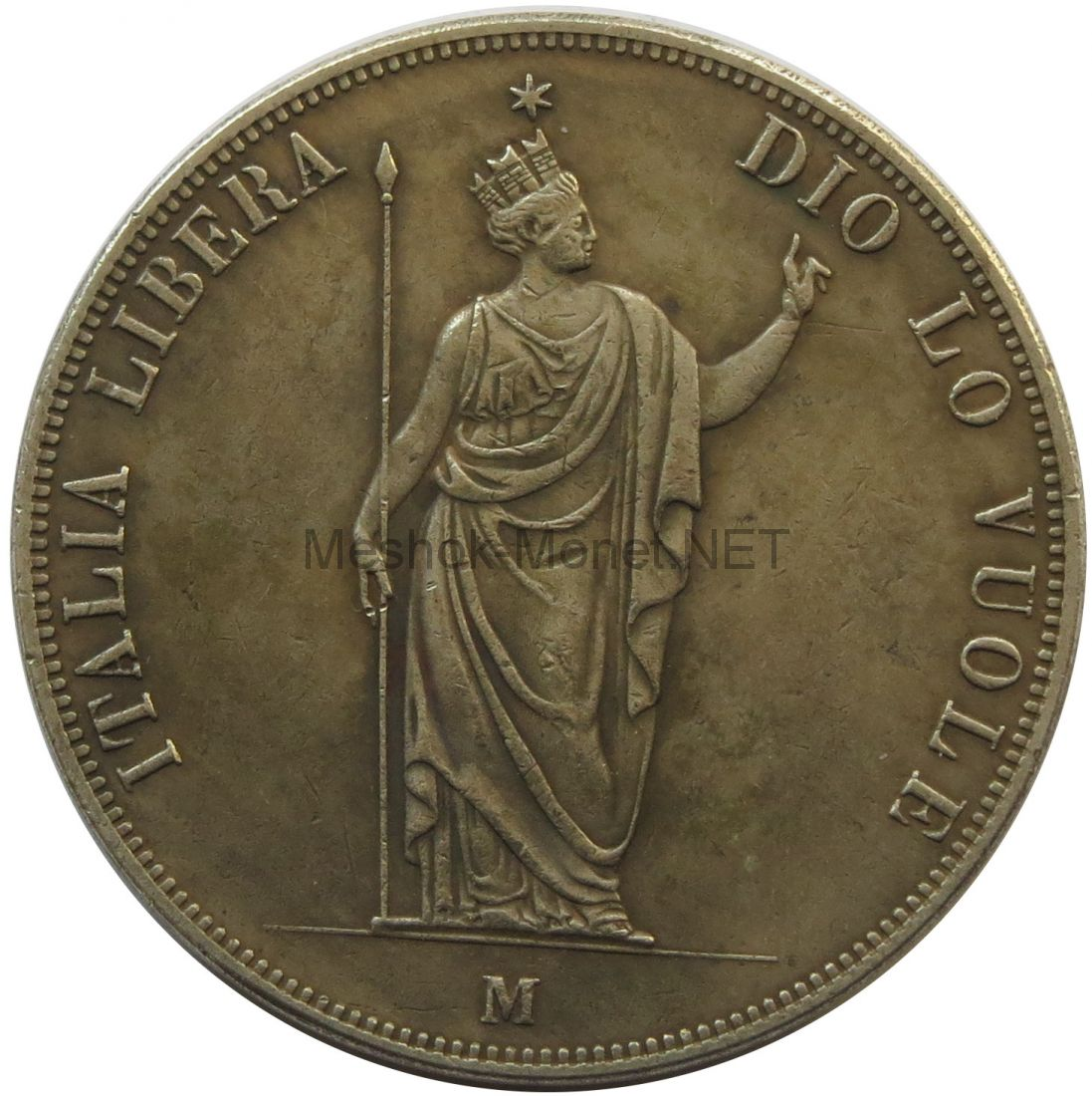 Копия 5 лир 1848 год Италия