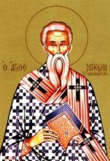 Никон Сицилийский (рукописная икона)