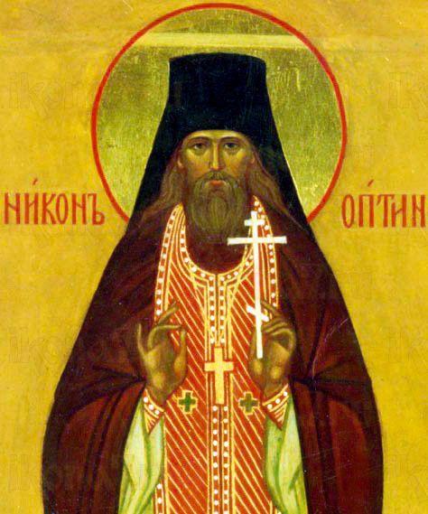 Никон Оптинский (рукописная икона)