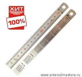 Стальная премиум линейка матовая (шкала - в мм) Shinwa 150 мм Sh 13005 М00010165