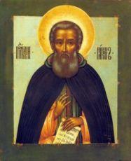Никон Радонежский (копия иконы 17 века)