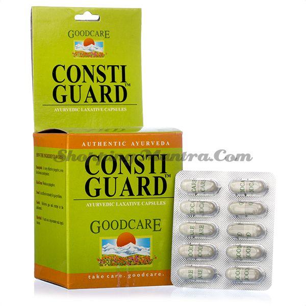 Консти Гард для избавления от запоров Goodcare Pharma Consti Guard