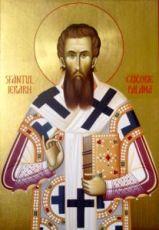 Икона Григорий Палама (рукописная)