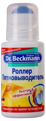 Немецкий роллер пятновыводитель Dr Beckmann 75мл
