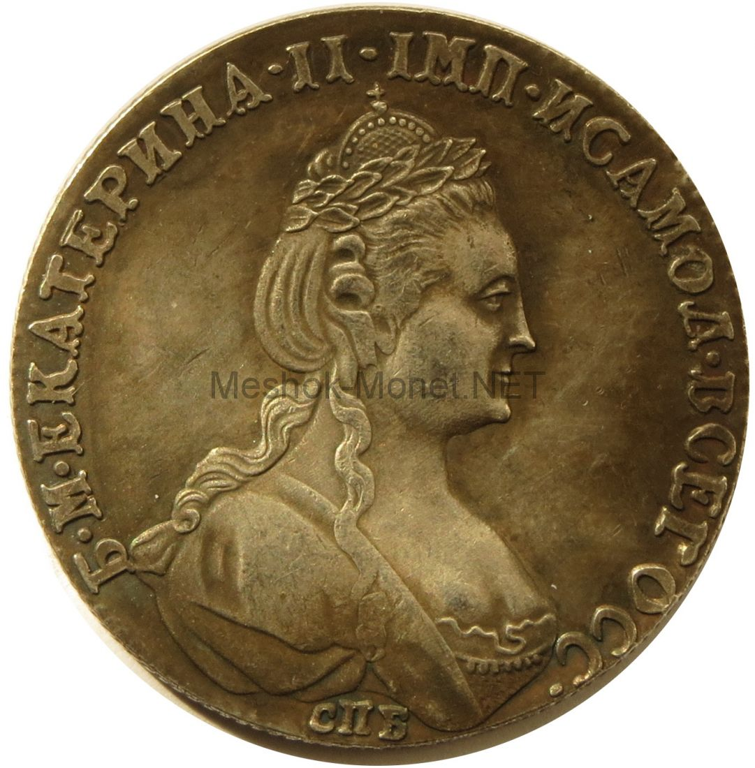 Копия Монета полтина 1778 год ФЛ Екатерина 2