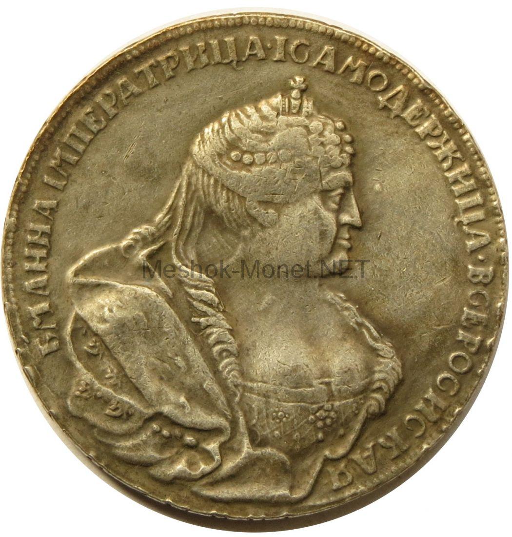 Копия Полтина Анна Иоанновна 1740 год