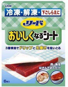 REED подстилки для заморозки, сохраняющие первоначальный вкус и свойства пищи 6 шт