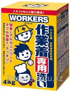Порошок для стирки сильнозагрязненного белья Nissan Workers, 1.5кг