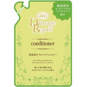 """Восстанавливающий кондиционер с маслом Аргано """"Wins Damage Repair conditioner"""" (мягкая упаковка)"""