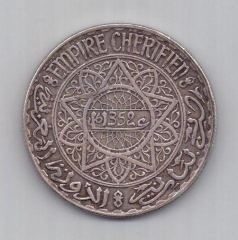 20 франков 1352 г. XF. Марокко
