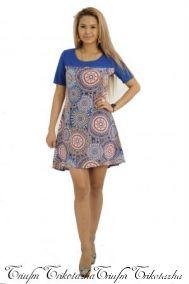 Платье 17261 (бежевый)