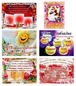 Набор плакатов для выкупа невесты № 1 (6шт)