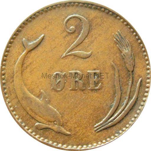 Дания 2 эре 1897 г.