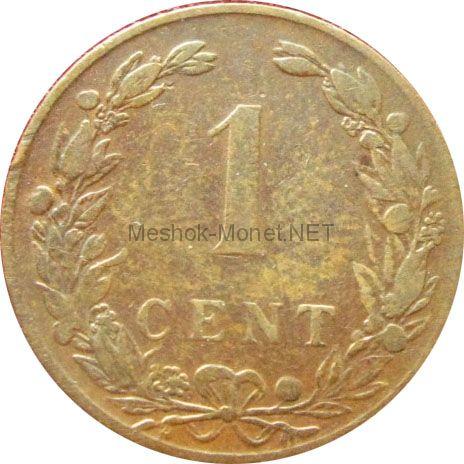 Нидерланды 1 цент 1904 г.