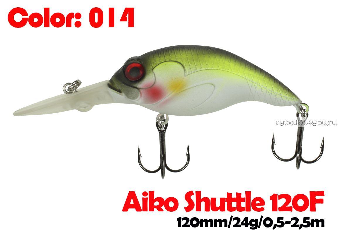 Купить Воблер Aiko SHUTTLE 120F 120 мм/ 24 гр / 0,5 - 2,5 м цвет 014