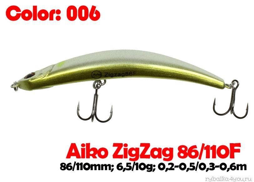 Купить Воблер Aiko ZIGZAG minnow 86F 86 мм / 6,5 гр 0,2 - 0,5 м цвет 006