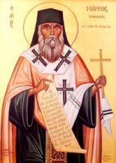 Марк Ефесский (рукописная икона)