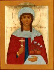 Дорофея Кесарийская (рукописная икона)