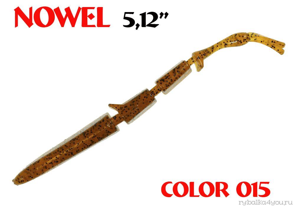 Купить Червь Aiko Novel 5.12 130 мм / 8,25 гр запах рыбы цвет - 015 (упаковка 4 шт)