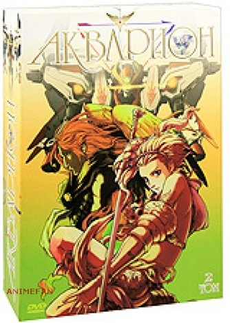"""АКВАРИОН"". Бокс 2 с 3 DVD/ ""AQUARION"""