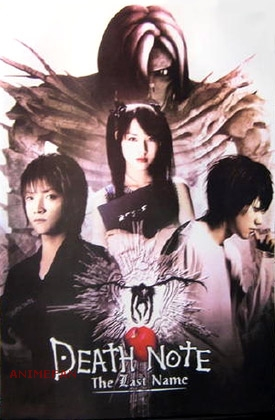 Wallscroll - Death Note_01