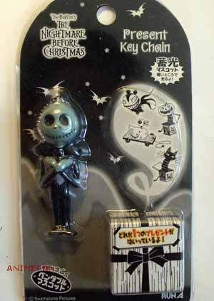 Брелок Nightmare Before Christmas_22