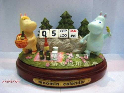 Керамический календарь Moomin Valley