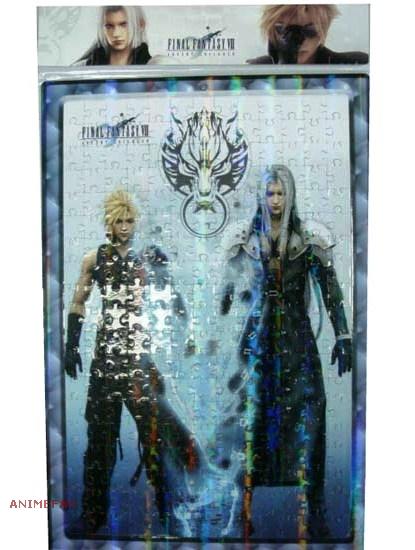 Пазл Final Fantasy