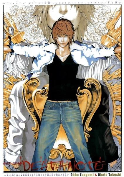 Плакат Death Note_Kira