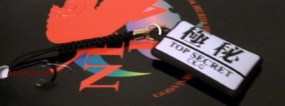 Подвеска на телефон Top Secret