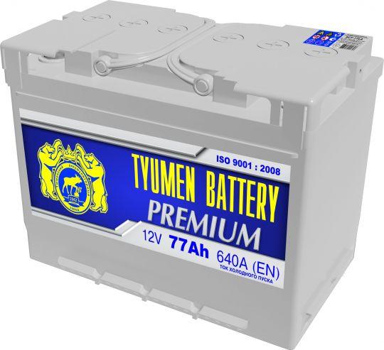 Автомобильный аккумулятор АКБ Тюмень Премиум (TYUMEN BATTERY) PREMIUM 6СТ-77LA 77Aч П.П.