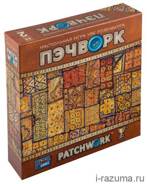Пэчворк Patchwork