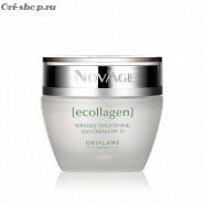 Дневной крем против морщин SPF 15 NovAge Ecollagen