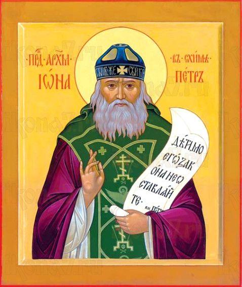 Иона Киевский (рукописная икона)