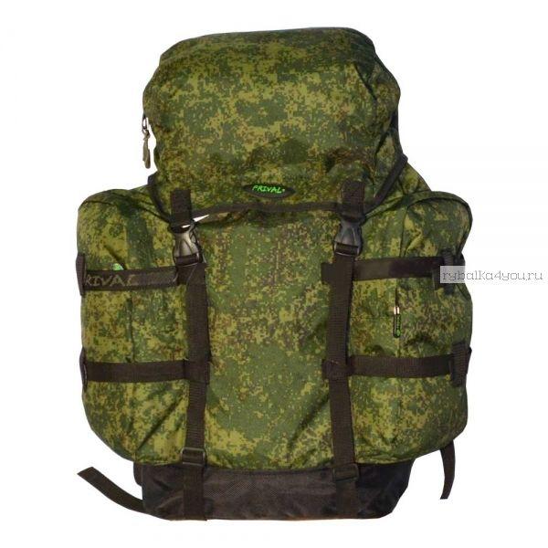 Рюкзак PRIVAL Кузьмич 70 литров кмф-цифра