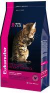 Eukanuba Sterilised/Weight Control Корм для взрослых кошек с избыточным весом и стерилизованных (1,5 кг)