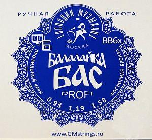 ГМ BB6x Струны для балалайки Бас