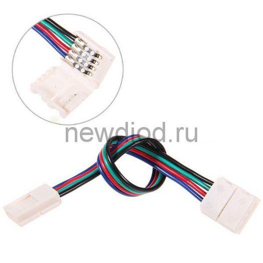 Коннектор 2-х сторонний с защёлками для RGB сд лент шириной 10мм,165X14.5X5MM.