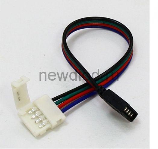Коннектор 2-х сторонний для СД ленты SMD 5050 RGB