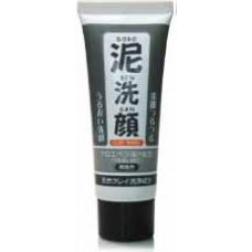 Японская очищающая пенка для умывания на основе натуральной глины Sarada town 60 гр