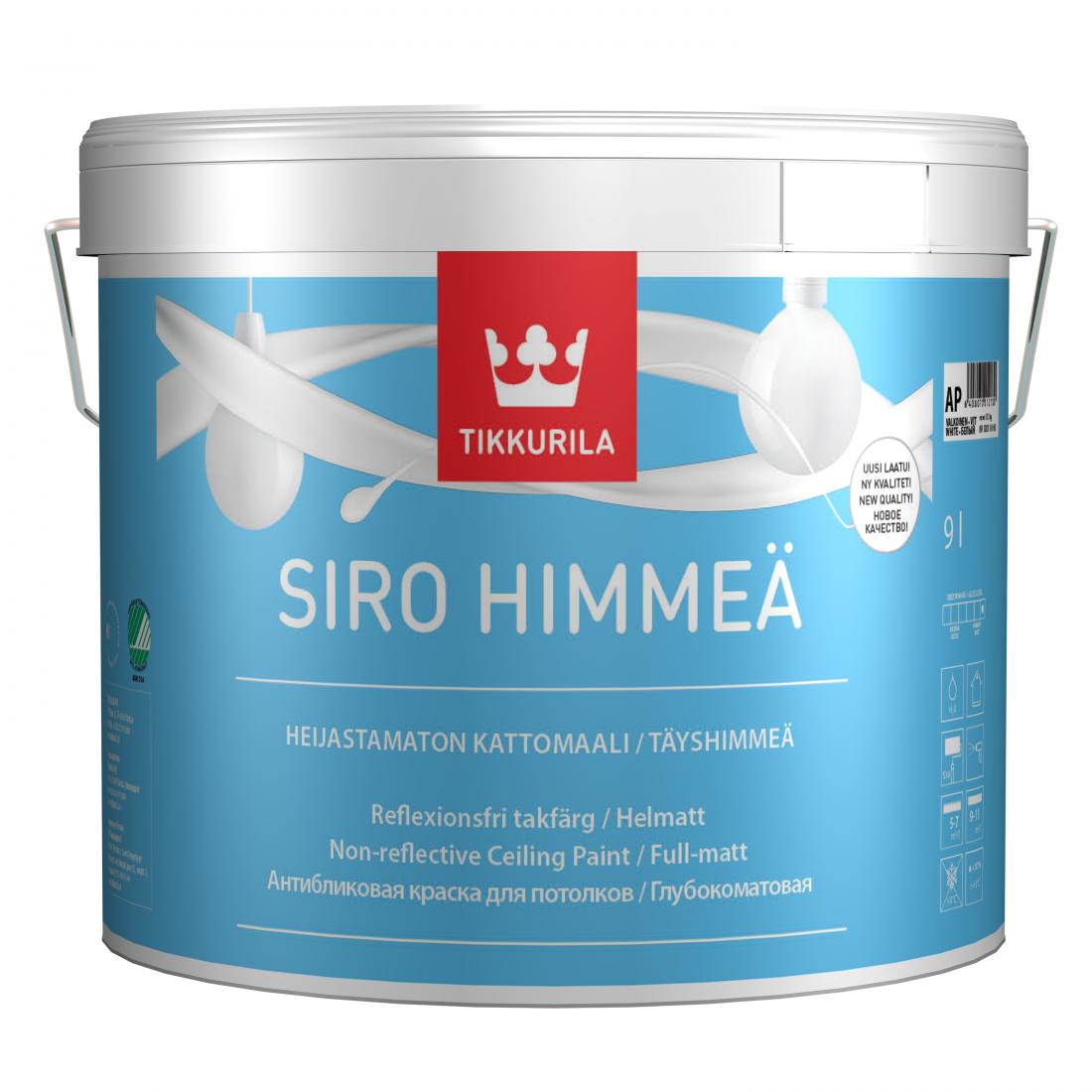 Краска Tikkurila Siro Himmea