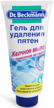 Dr.Beckmann Гель для удаления пятен, желчное мыло с лимонным ароматом 200 мл