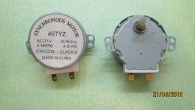 Мотор вращения тарелки СВЧ 21V, 4W, высота вала 14 мм