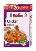 Приправа для курицы  (Chicken masala), 100 г