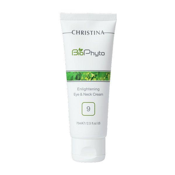 Осветляющий крем для кожи вокруг глаз и шеи Bio Phyto Christina (Био Фито Кристина) 75 мл