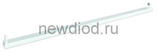 Светильник под светодиодную лампу SPO-101-1 1х10Вт 160-260В LED-Т8/G13 600 мм