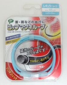 Магнитное ожерелье PIP Magneloop (в ассортименте)