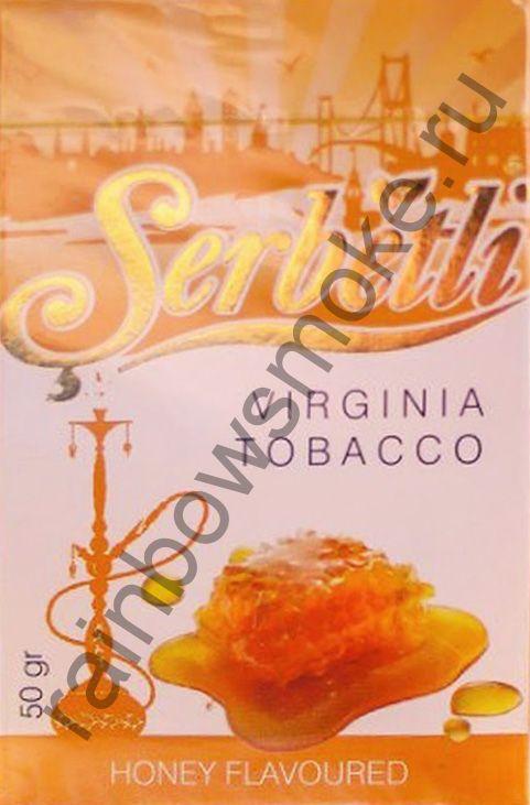 Serbetli 50 гр - Honey (Мёд)